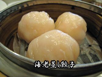 Cantonese_001.jpg