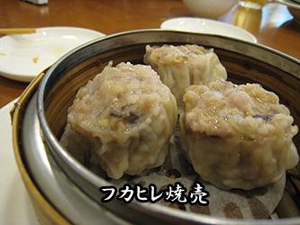 Cantonese_002.jpg