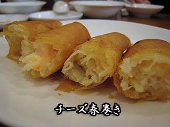 Cantonese_004.jpg