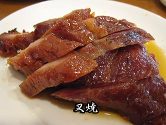 Cantonese_008.jpg