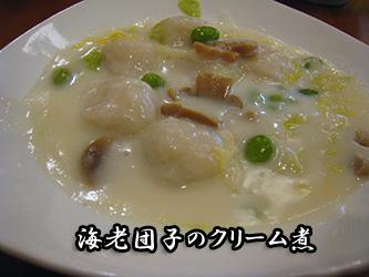 Cantonese_009.jpg