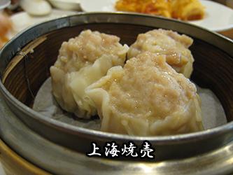 Shanghai_004.jpg